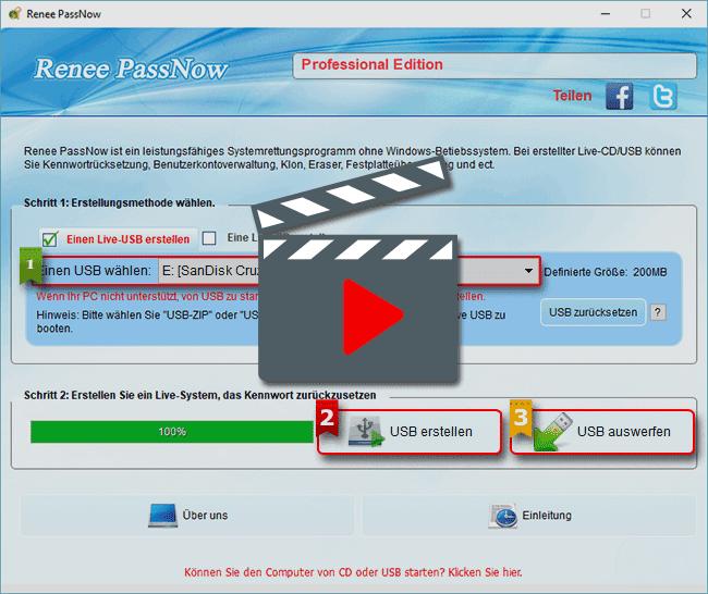Renee Kennwortrücksetzdatenträger erstellen Video Anleitung und Tipp