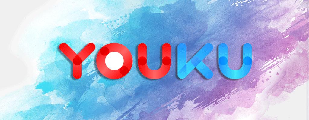 YouKu Download und Vorstellung